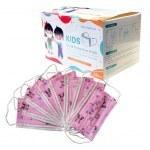 CHILD PROTECTIVE MASK 3PLY EAR LOOP PINK PANDA 50 PCS