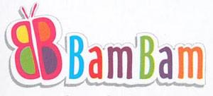 Producent Bam Bam
